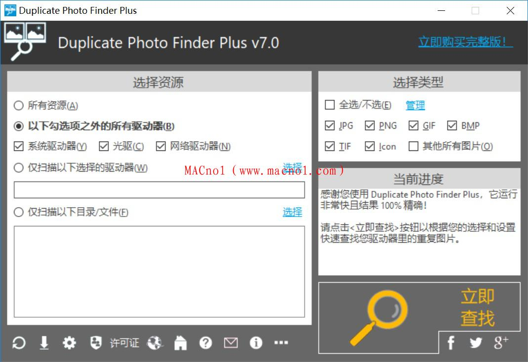 Duplicate Photo Finder.jpg