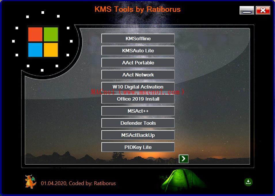 激活工具合集 KMS Tools 2020 单文件绿色版