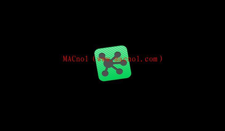 苹果导图软件 OmniGraffle破解版 for mac 7.15.0 中文破解版(附注册机)
