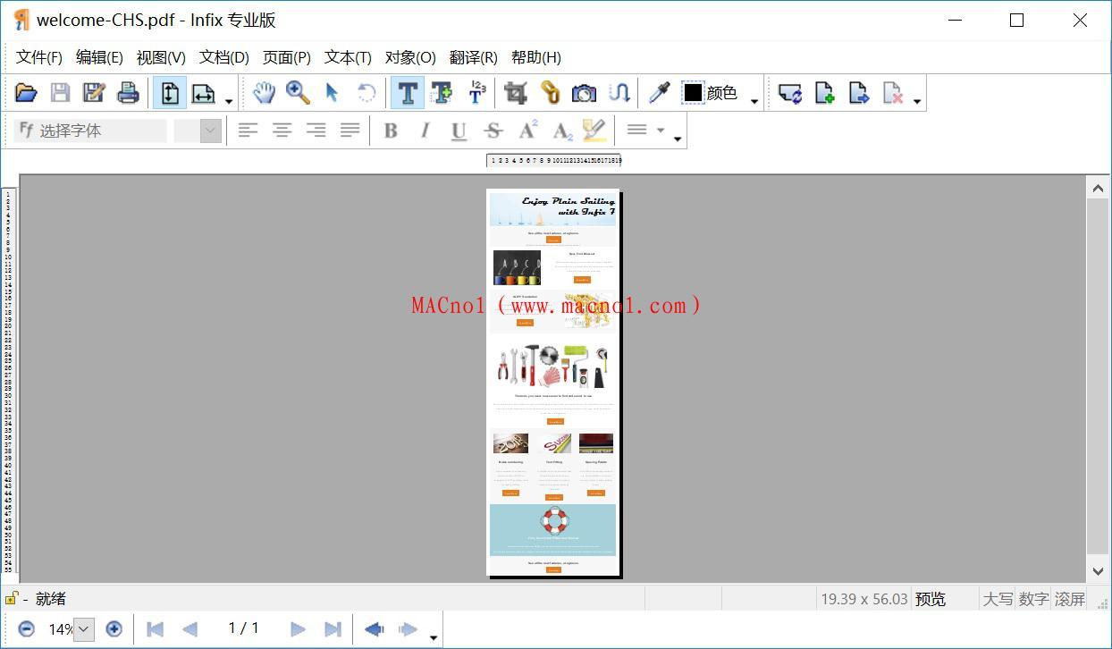Infix PDF Editor.jpg