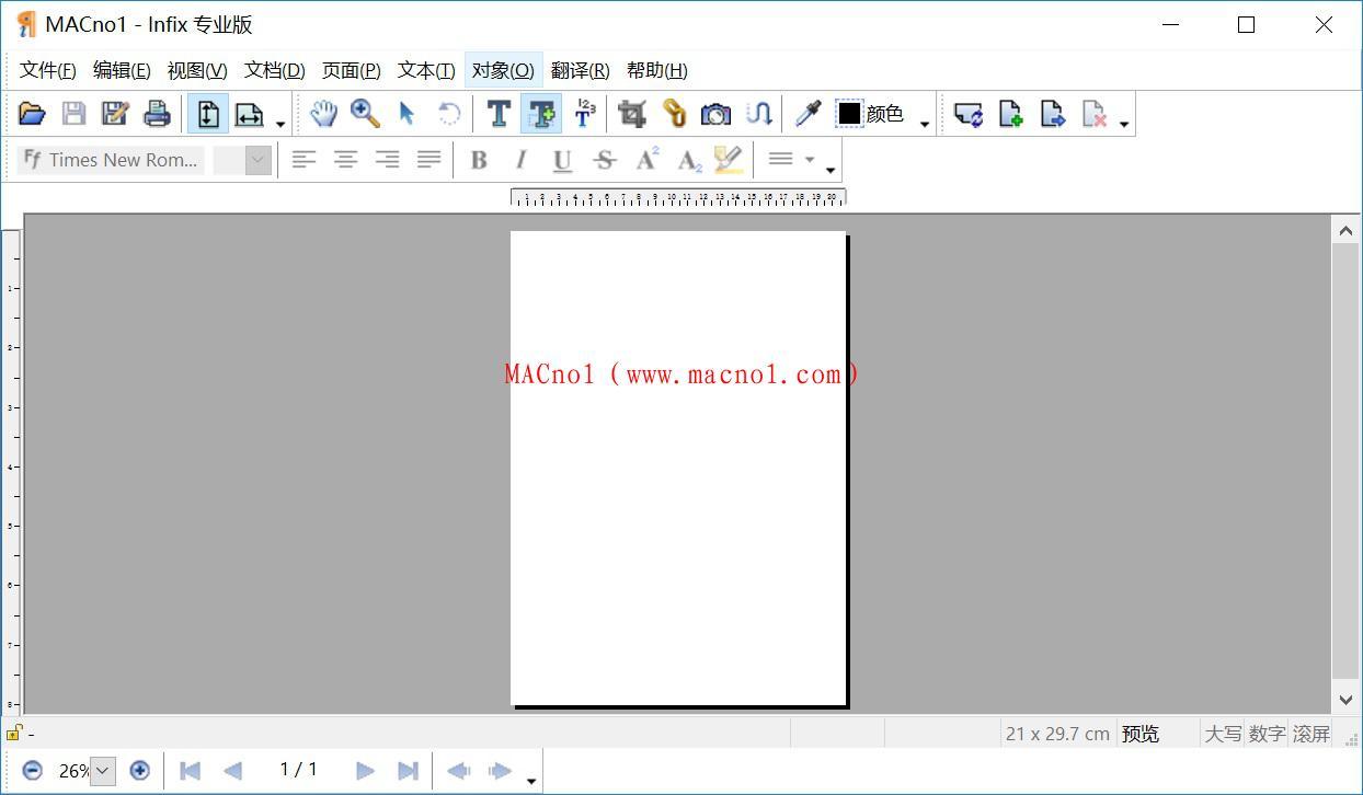 Infix PDF Editor 破解版.jpg