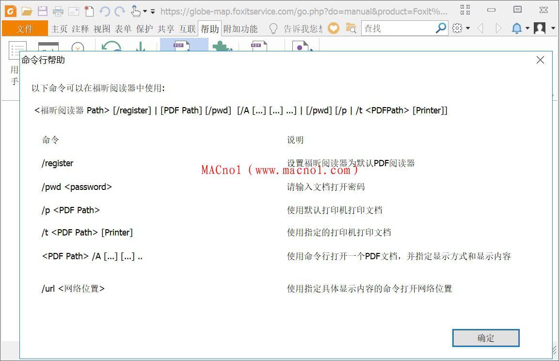 Foxit Reader pojban.jpg