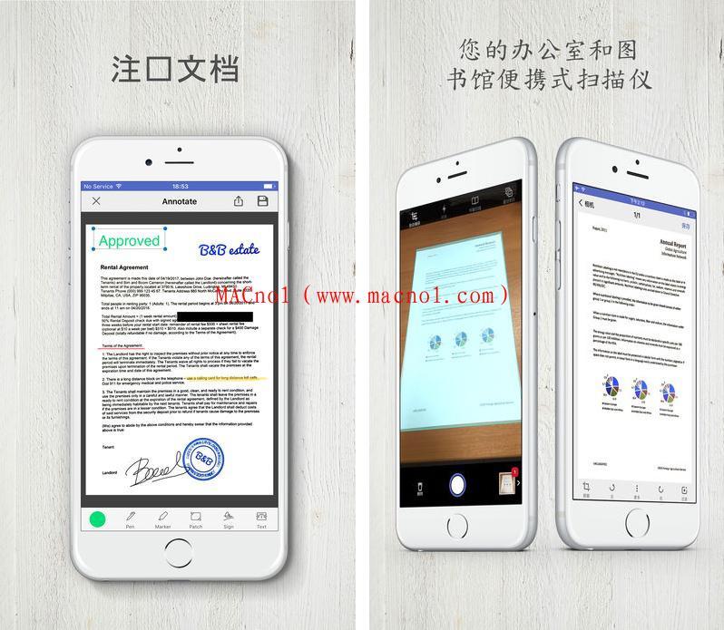 ABBYY FineScanner.jpg