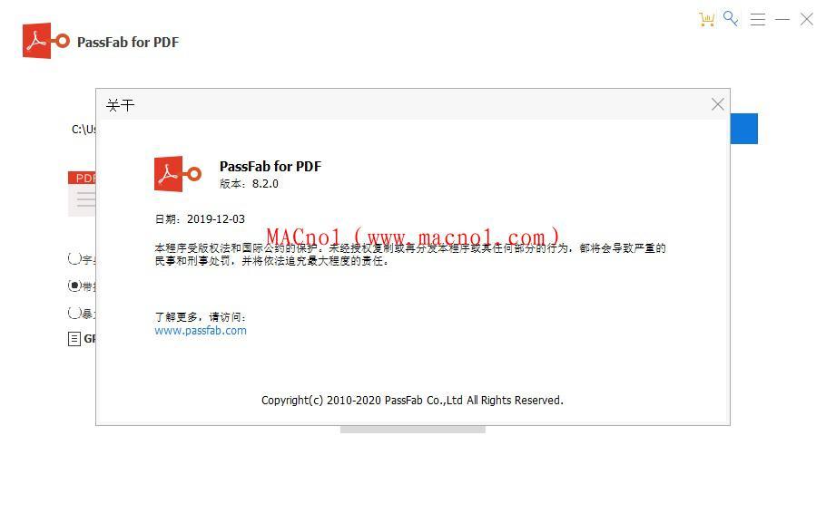 PassFab for PDF 破解版.jpg
