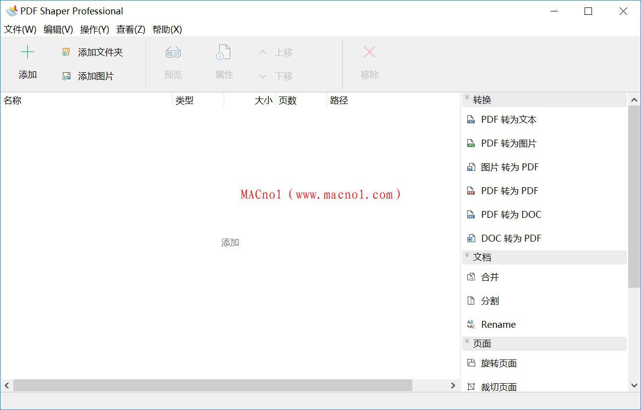 PDF Shaper.jpg