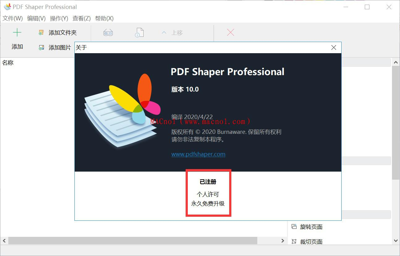 PDF Shaper 10.jpg