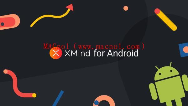 手机导图软件 XMind for android 1.5.2 内购破解版(免激活码)