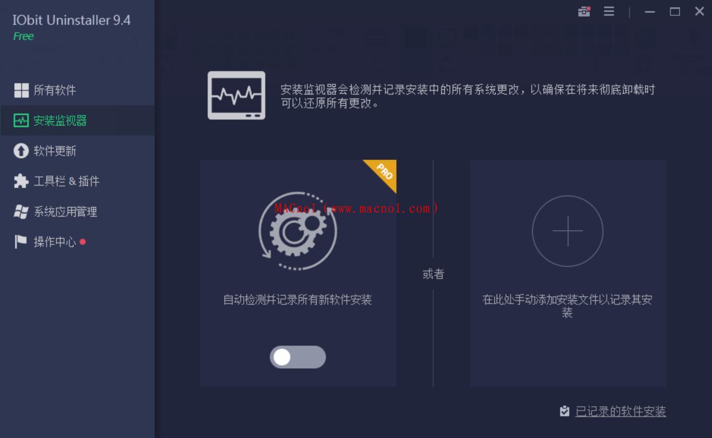 IObit Uninstaller 破解版.jpg