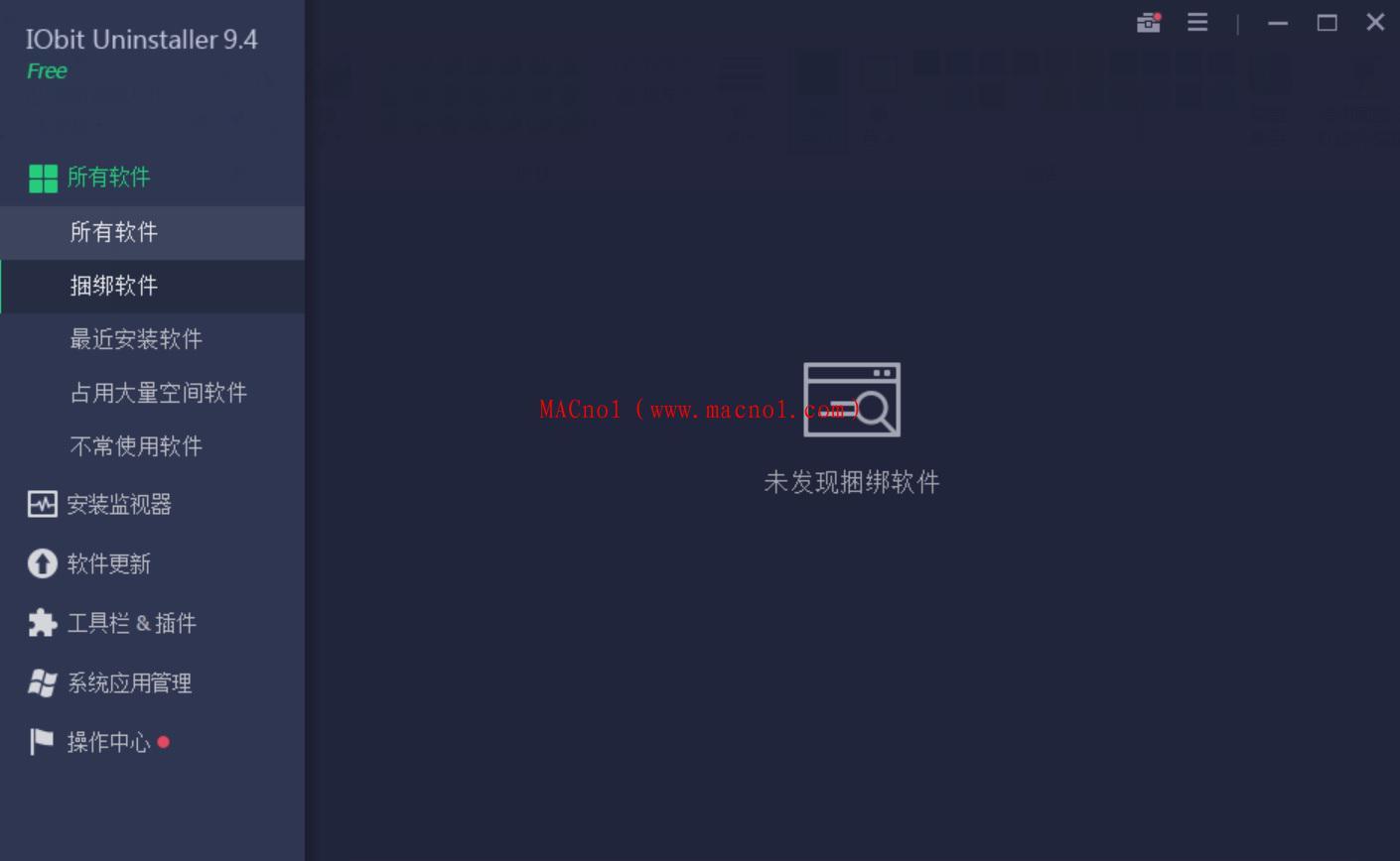 IObit Uninstaller 9.jpg