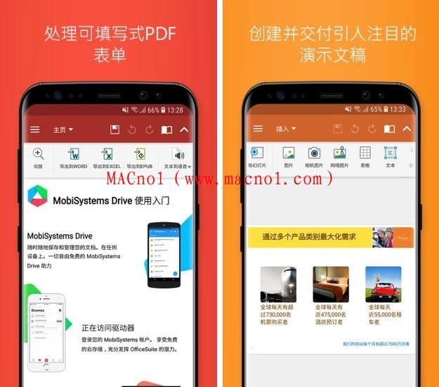 OfficeSuite 10.jpg