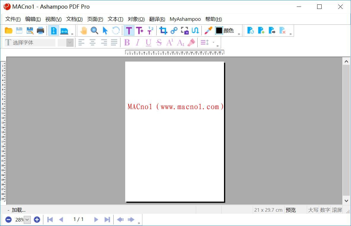Ashampoo PDF 2.jpg