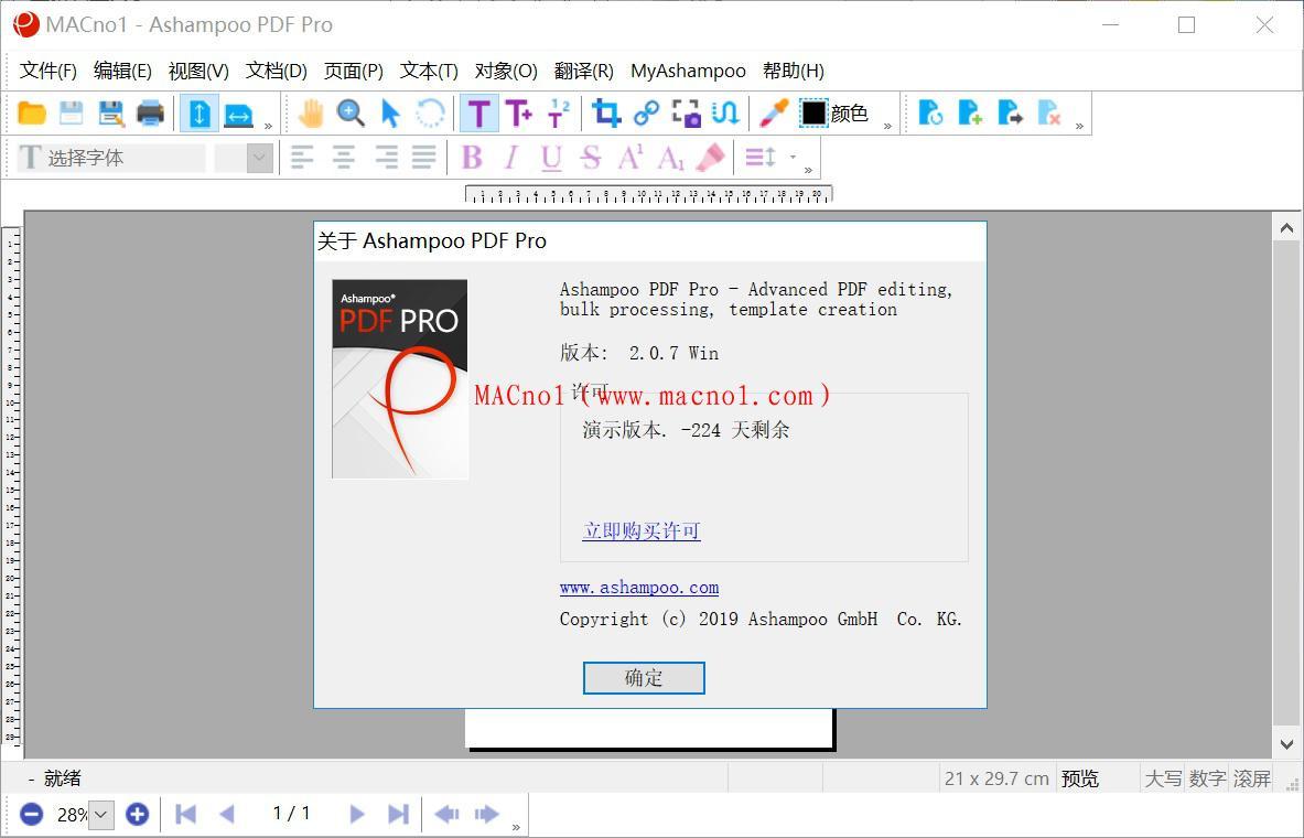 Ashampoo PDF 破解版.jpg