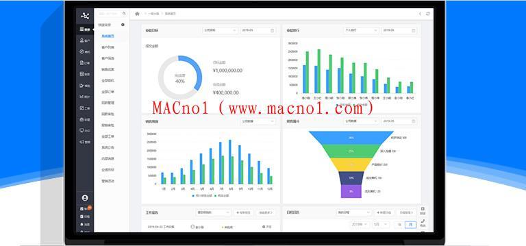原型设计软件 Axure RP Pro 破解版 v9.0.0 中文破解版(附注册机)