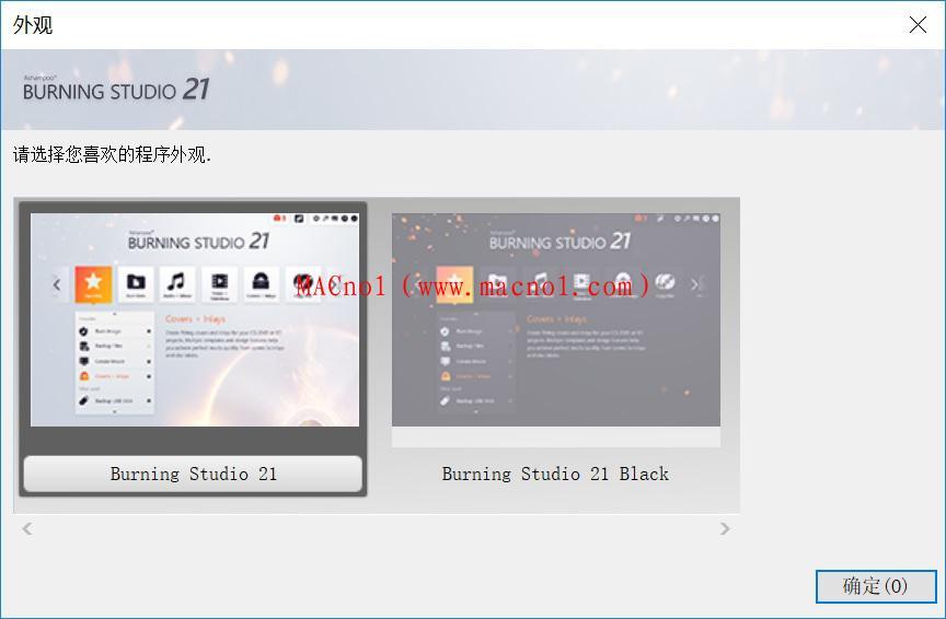 Ashampoo Burning Studio 21.jpg