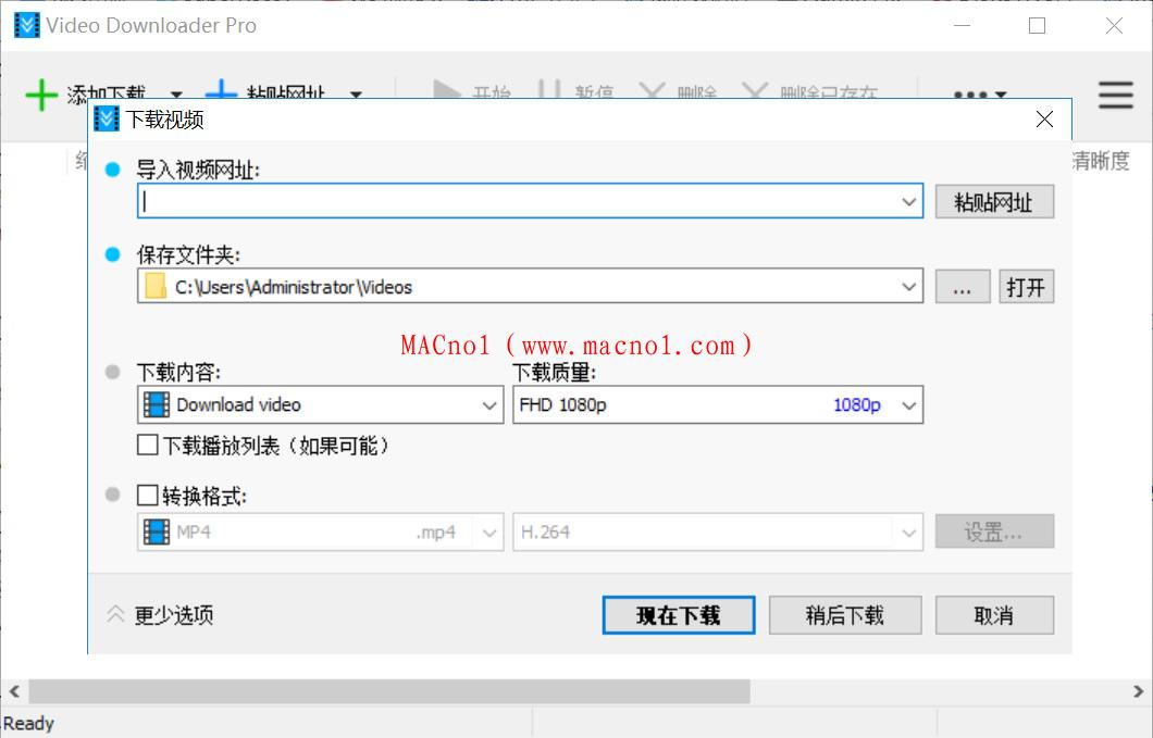 Vitato Video Downloader 汉化版.jpg