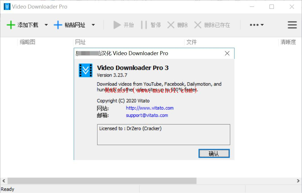 Vitato Video Downloader.jpg