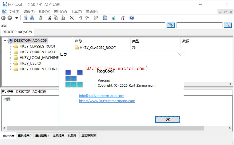 RegCool单文件版.png
