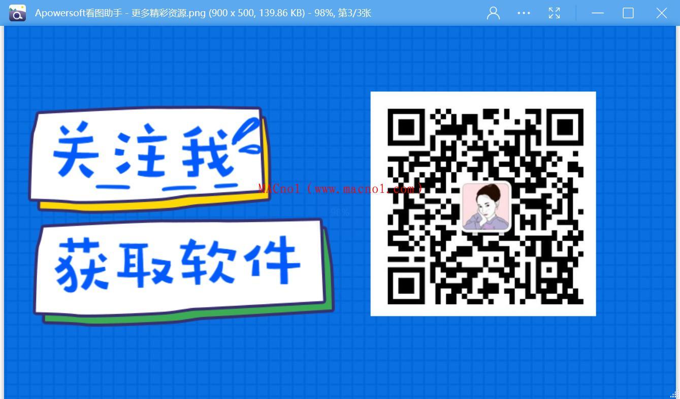 Apowersoft Photo Viewer 中文破解版.jpg