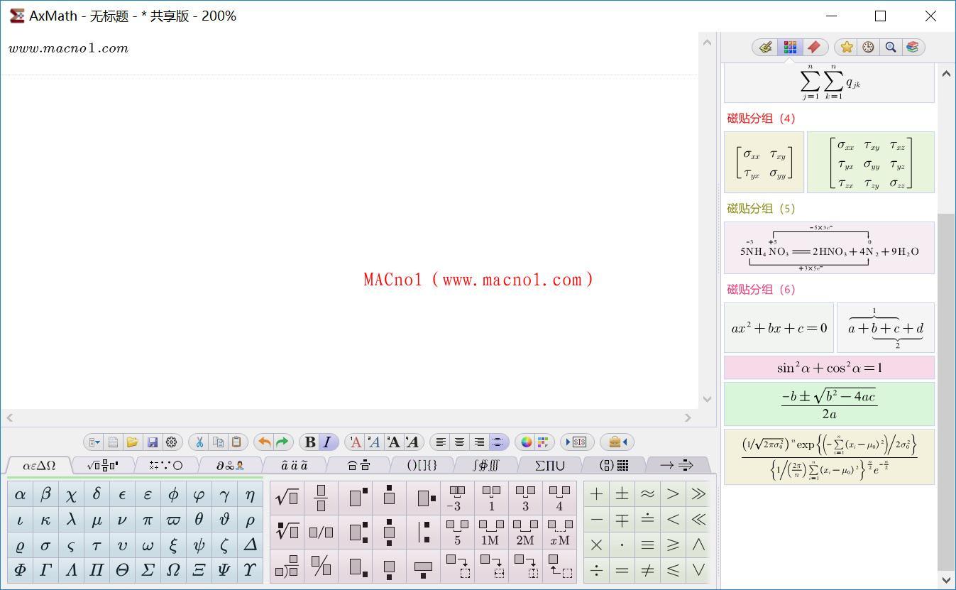 AxMath 2.jpg