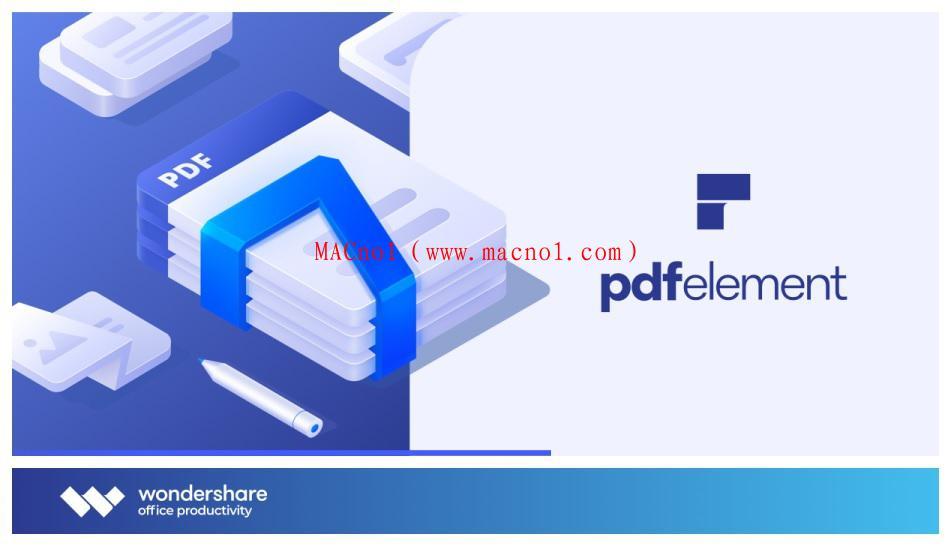 万兴PDF编辑器 PDFelement破解版 v7.5.4 中文破解版(附破解补丁)