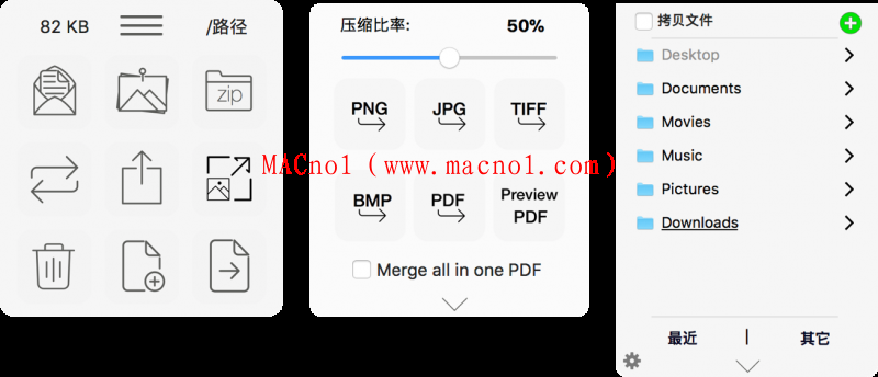 FilePane mac 破解版.png