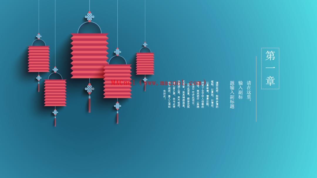 中国风模板.png