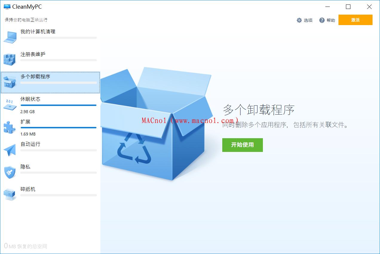 CleanMyPC中文破解版.png