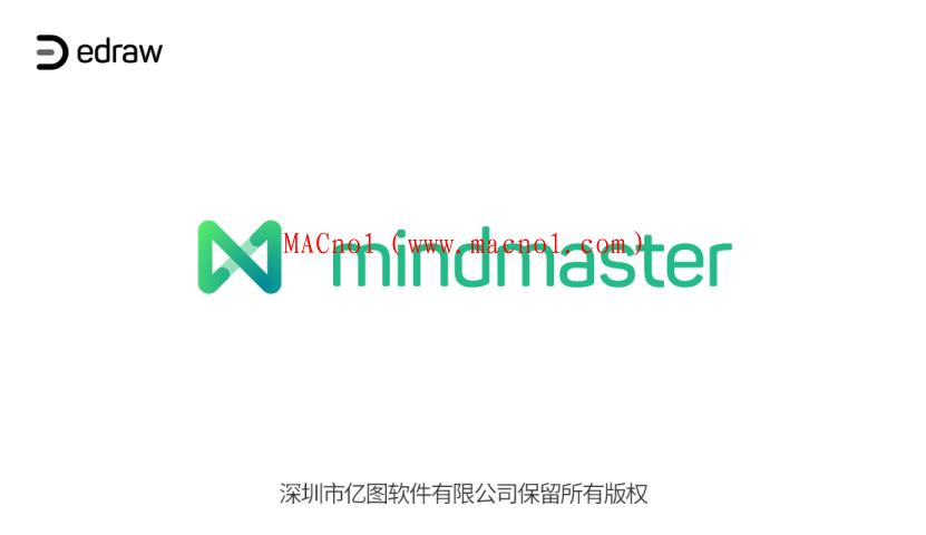 思维导图软件 MindMaster Pro 破解版 v8.0.0 中文破解版(附注册机)