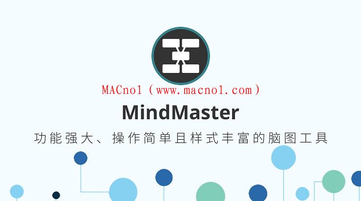 mindmaster.png