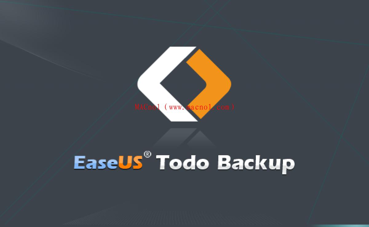 数据备份软件 EaseUS Todo Backup v13.2.0 技术员特别版(附注册机)