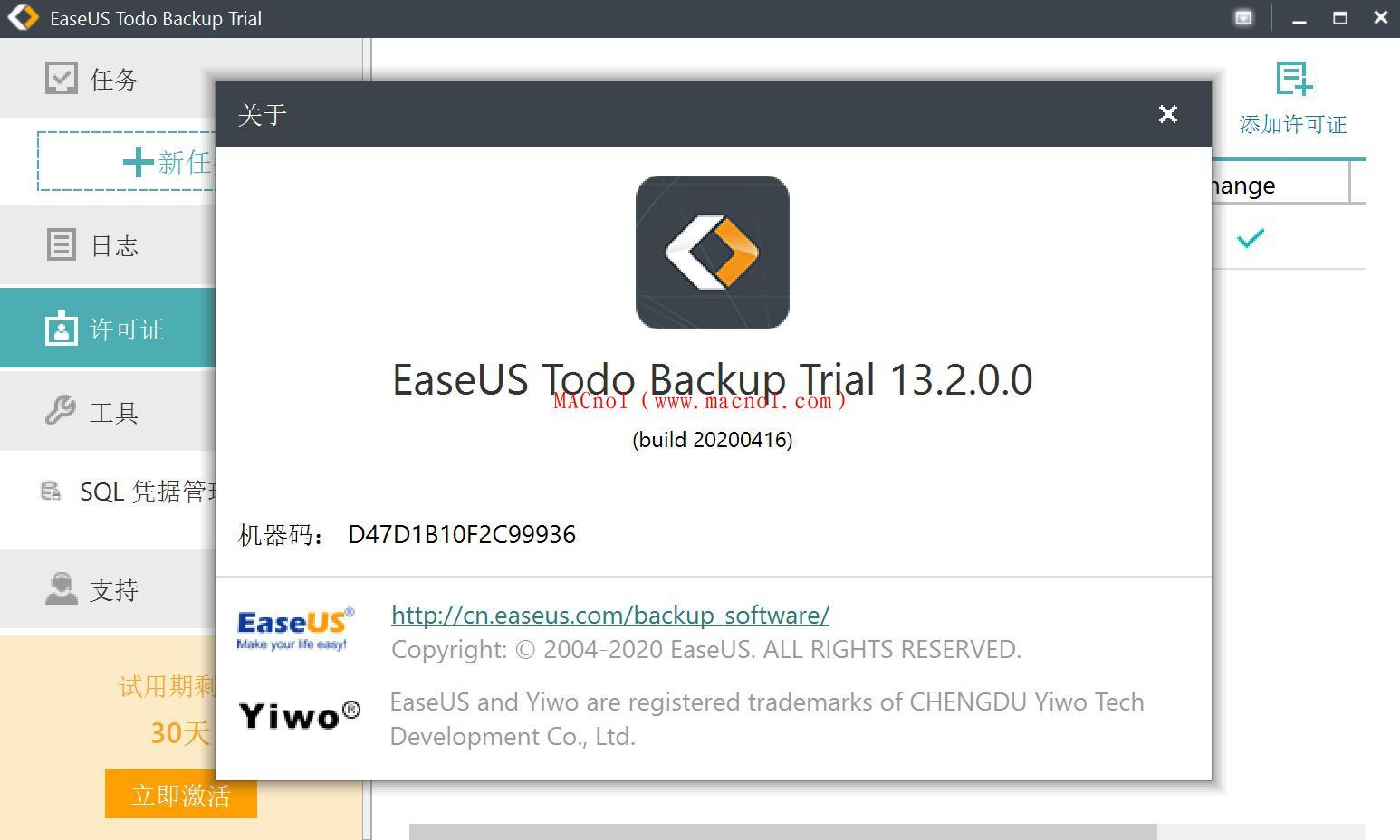 EaseUS Todo Backup 破解版.jpg