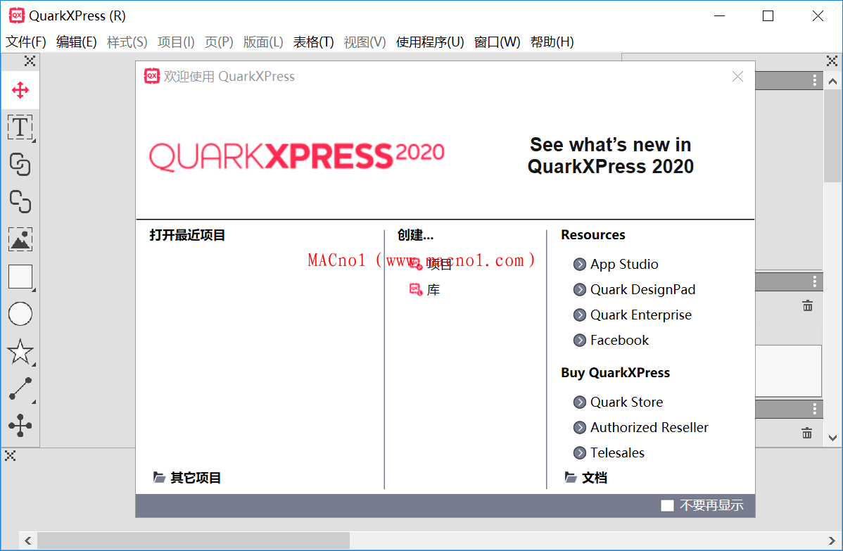 QuarkXPress.png