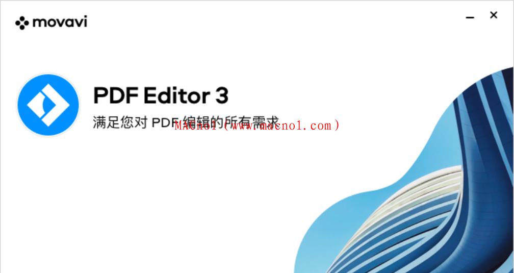 Movavi PDF Editor for Mac(PDF编辑器) v3.1.0 直装破解版