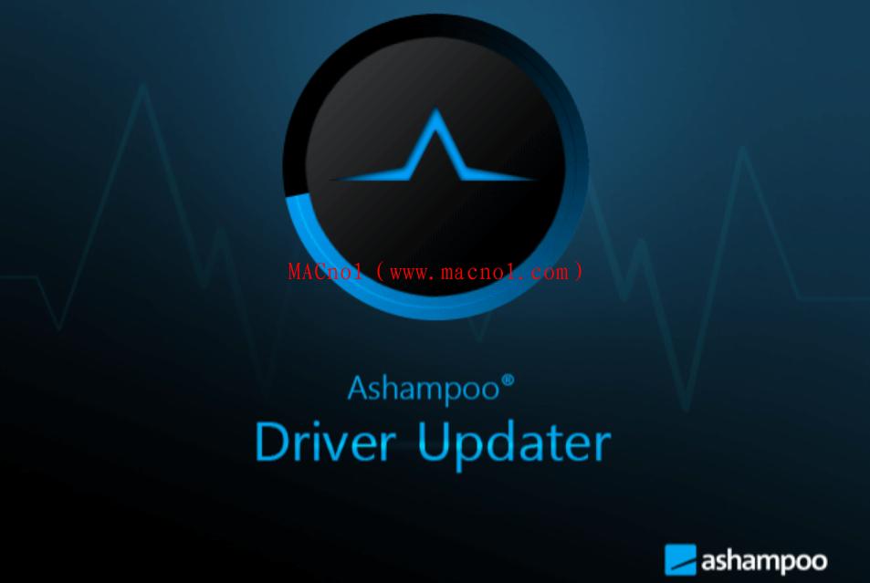 驱动更新软件 Ashampoo Driver Updater v1.3.0 中文破解版(附注册机)