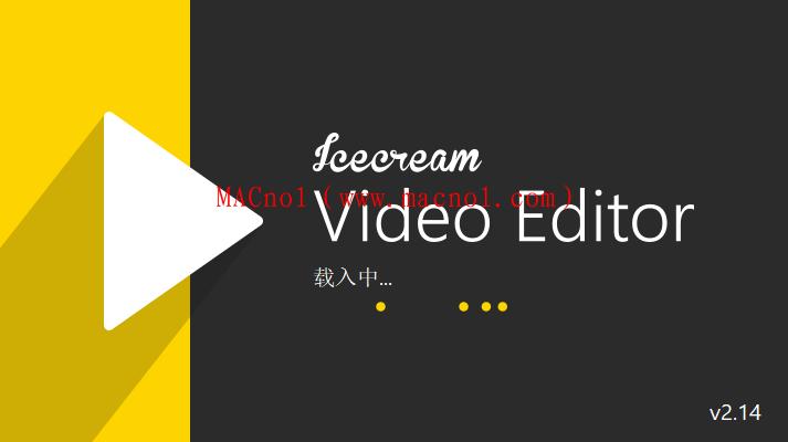 Icecream Video Editor Pro(视频编辑软件)v2.14.0 绿色破解版