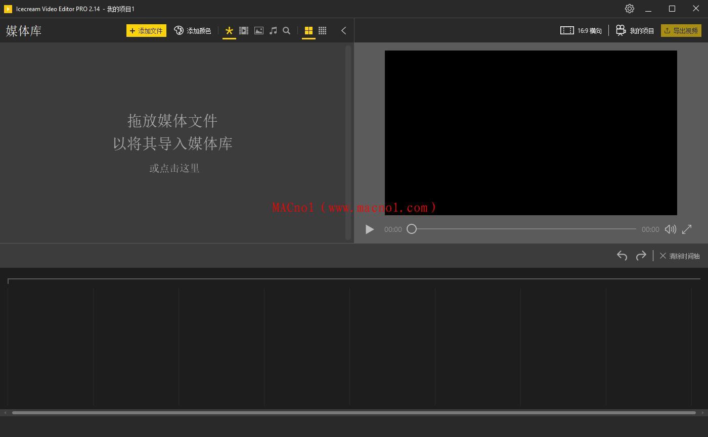 Icecream Video Editor 2.jpg