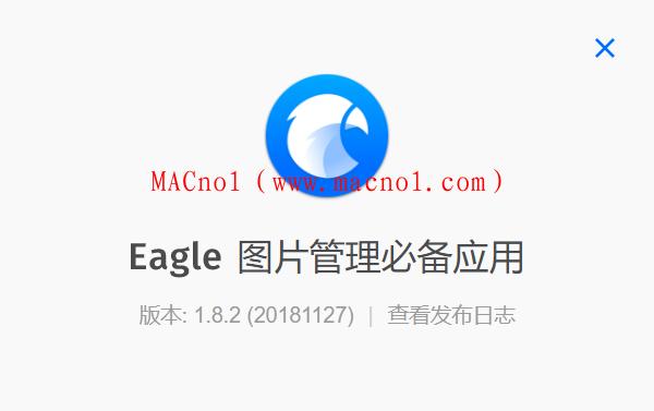 Eagle for Mac(图片管理工具)v1.8.2 中文破解版 免注册码