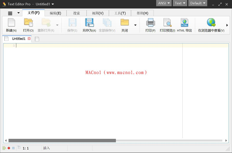 Text Editor.jpg