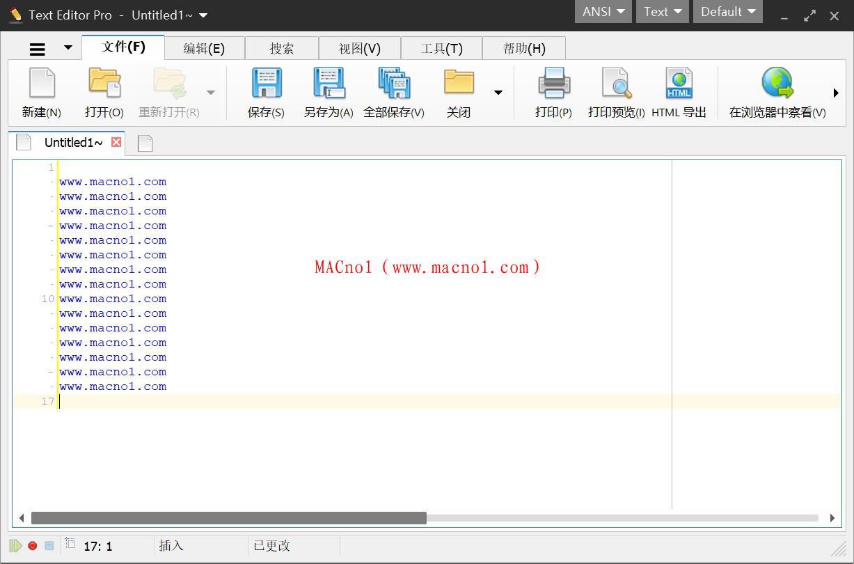 Text Editor 破解版.jpg