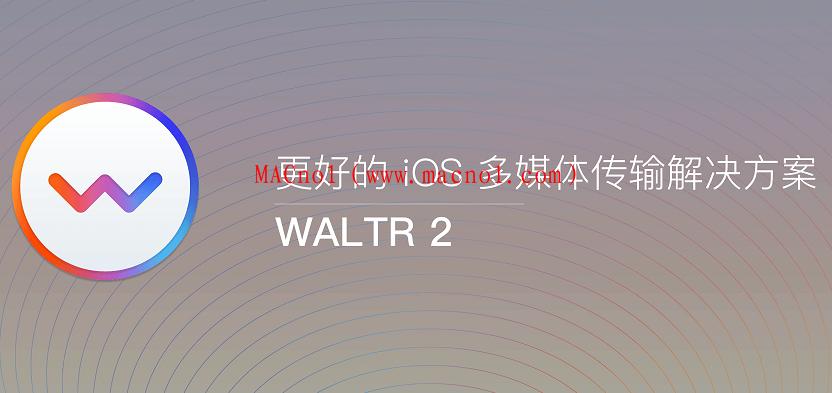 WALTR.png