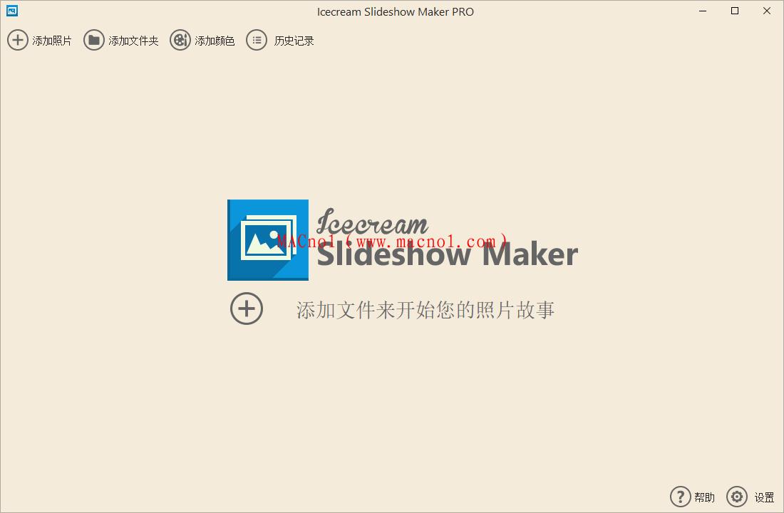 Icecream Slideshow Maker Pro(幻灯片制作软件) v4.0.4 绿色破解版