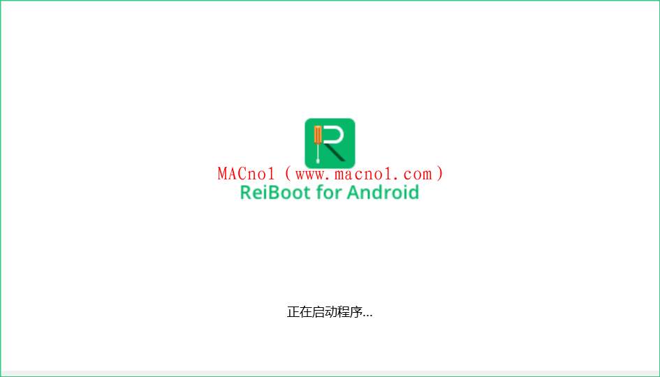 ReiBoot for Android.png