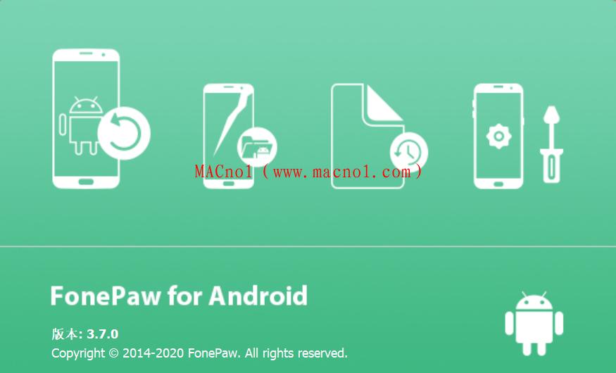 安卓数据恢复软件 FoneLab Android Data Recovery v3.7.0 中文破解版(附破解补丁)