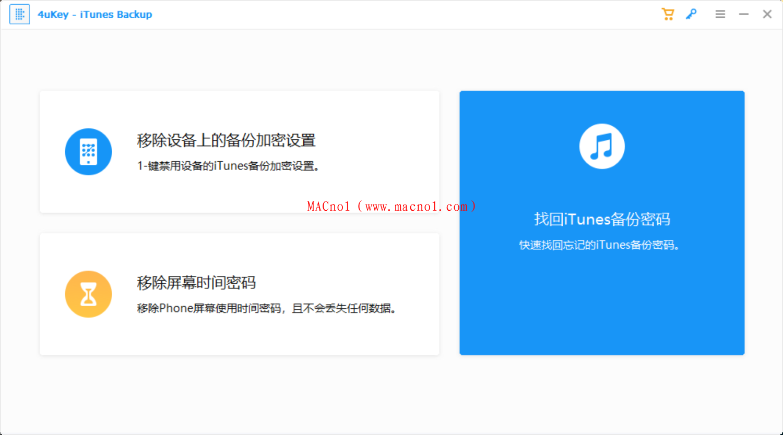 设备密码移除软件 Tenorshare 4uKey iTunes v5.2.4 中文破解版(附注册机)
