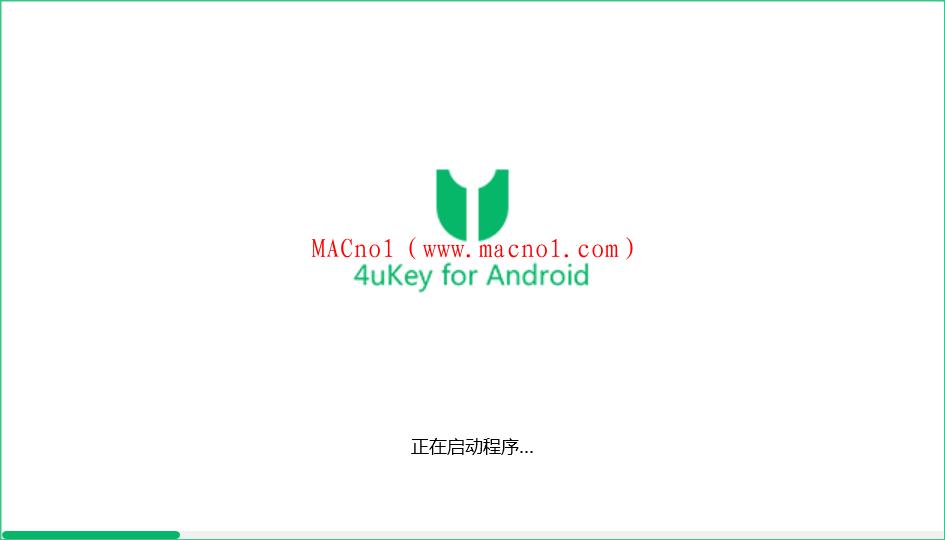 设备密码移除工具 Tenorshare 4uKey Android v2.0.0 中文破解版(附注册机)