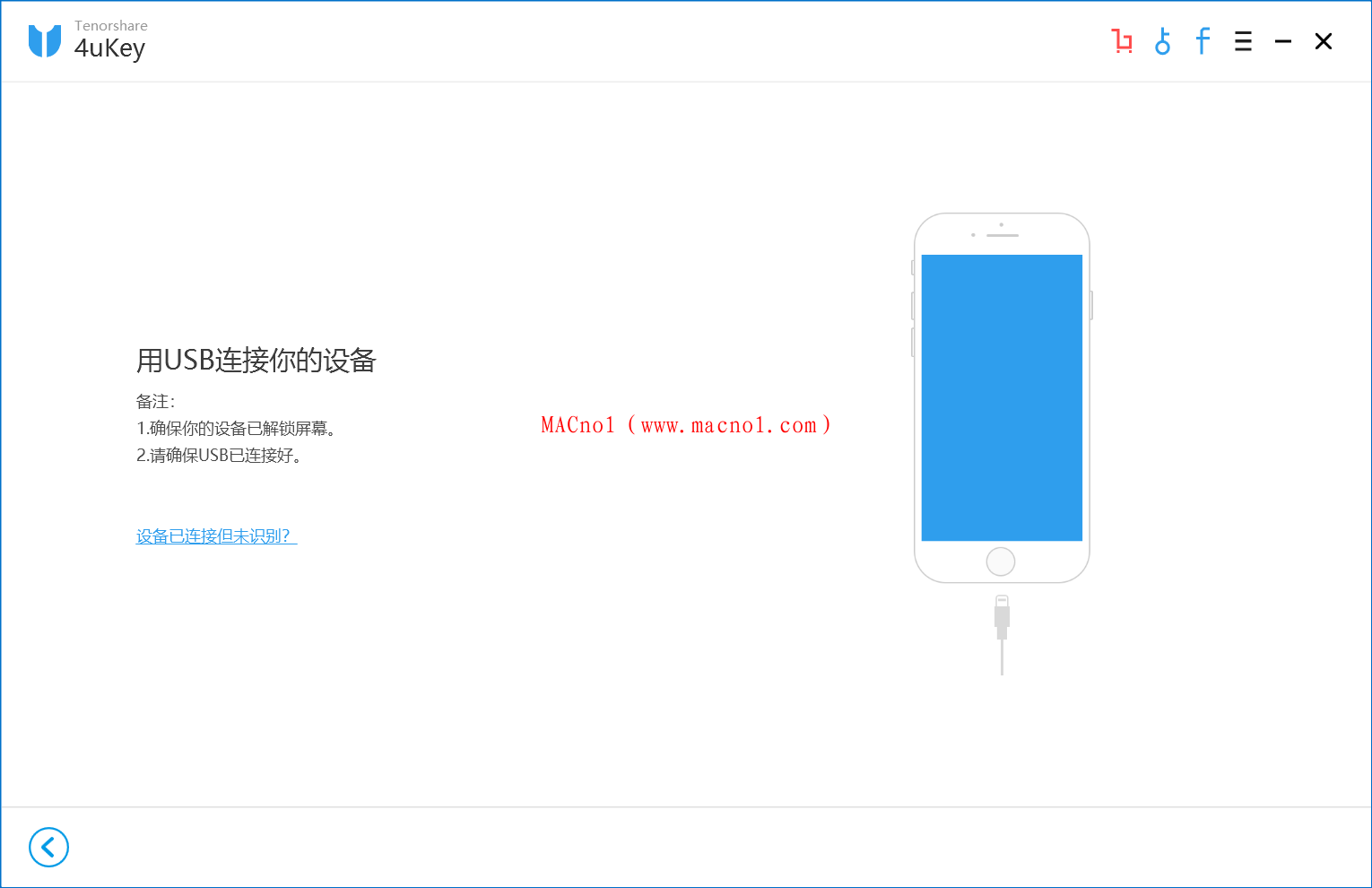Tenorshare 4uKey iPhone 破解版.png