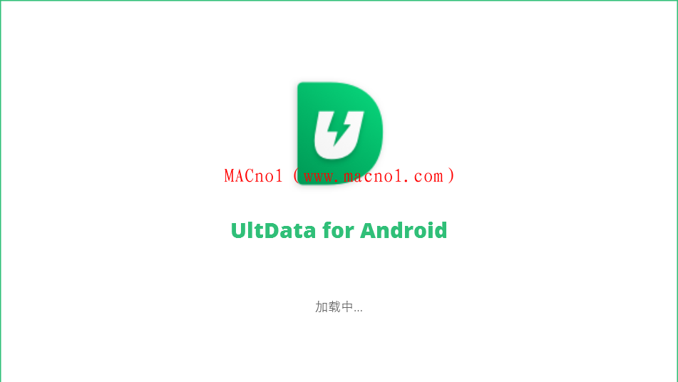 UltData Android Data Recovery.png