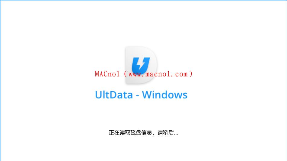 数据恢复软件 UltData Win Data Recovery v7.1.1 破解版(附注册机)