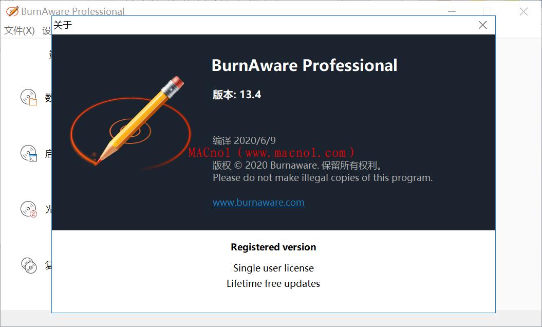 BurnAware 13.png
