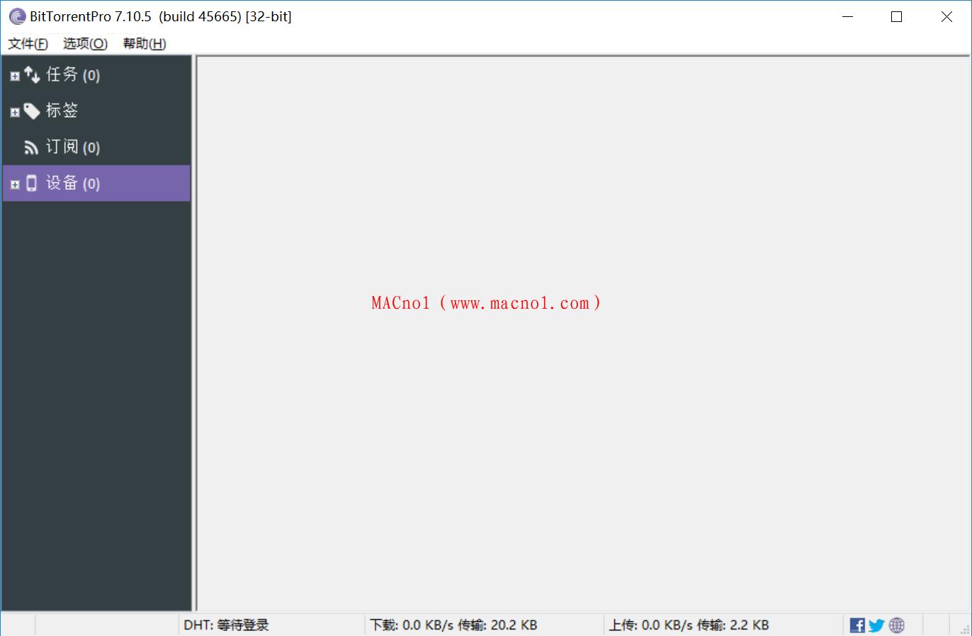 BitTorrent 7.png